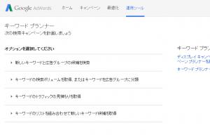 ブログ アクセスアップ 書き方